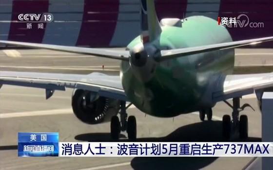 波音公司計劃5月重啟737MAX的生產,這一機型於今年1月開始暫停生產。(圖源:CCTV視頻截圖)