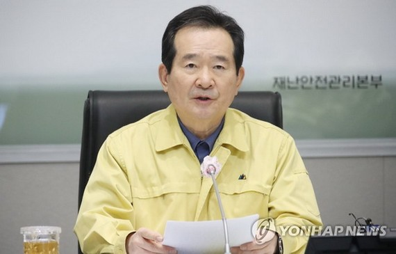 3月29日,在中央災難安全情況室,韓國國務總理丁世均主持召開應對新型冠狀病毒肺炎的會議。(圖源:韓聯社)