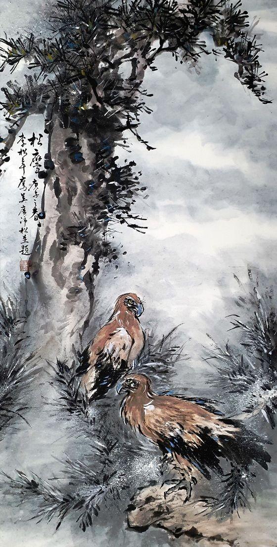 李松年與吳廣沛聯合創作《松鷹》 一畫。