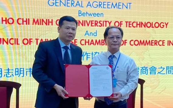 合作協議簽署儀式。