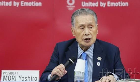 東京奧運組委會主席森喜朗17日在國際奧委會(IOC)大會上發言。(圖源:共同社)