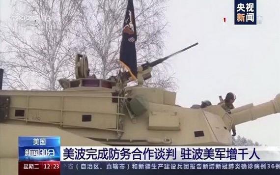 美國五角大樓說,美國與波蘭已完成《加強防務合作協議》談判,駐波蘭的美軍人數將增加約1000人。(圖源:CCTV視頻截圖)