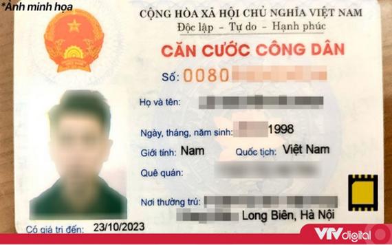 明年 7 月前簽發 5000 萬張公民身份證。(示意圖源:VTV)