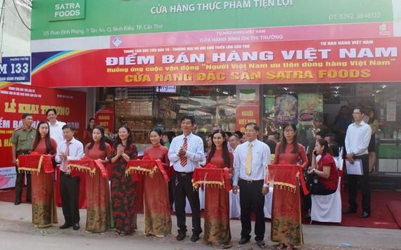 芹苴國貨專賣店開張儀式。(圖源:楊義)