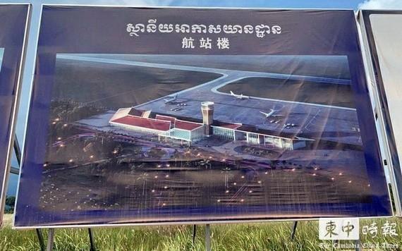 七星海國際機場航站樓效果圖。 (圖源:柬中時報)