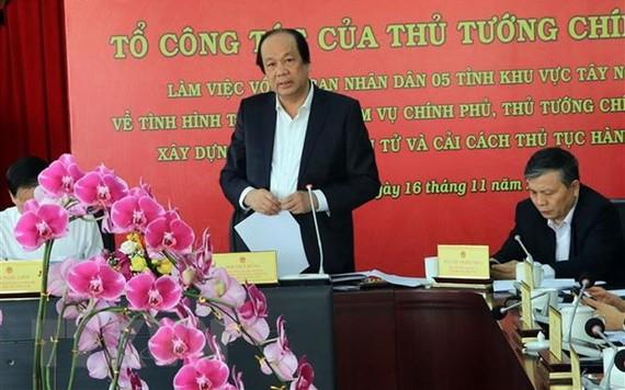 政府辦公廳主任、部長梅進勇在會議上發表講話。(圖源:越通社)