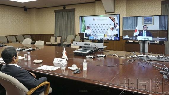 日本首相菅義偉同G20領導舉行線上首腦會議。(圖源:共同社)
