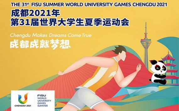 第三十一屆世界大學生夏季運動會橫幅。(圖源:互聯網)