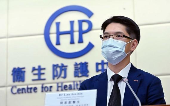 中國香港衛生防護中心公佈11月22日新增68宗確診個案。(圖源:互聯網)