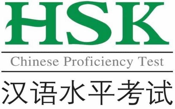 2021 年國際漢語水平考試日期公佈
