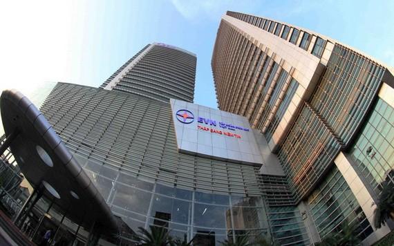建設部明年將監察多家大企業。圖為越南電力集團辦公大樓。(圖源:互聯網)