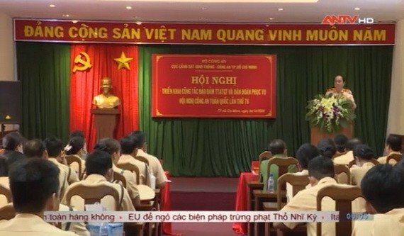 會議現場。(圖源:ANTV視頻截圖)