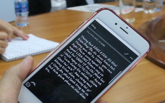 貸方恐嚇寓居新平郡借方的短信。