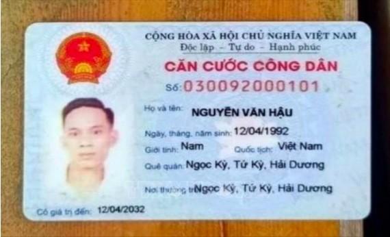圖為逃離隔離區的阮文厚之公民身份證。(圖源:越通社)