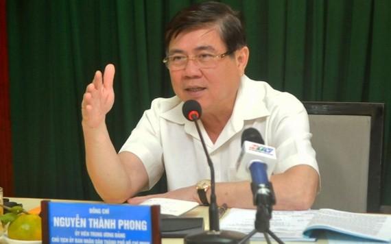 市人委會主席阮成鋒會上發表指導意見。(圖源:高昇)