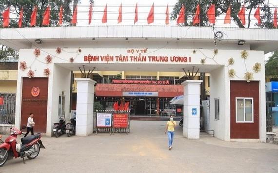 河內第一中央精神病醫院大門。