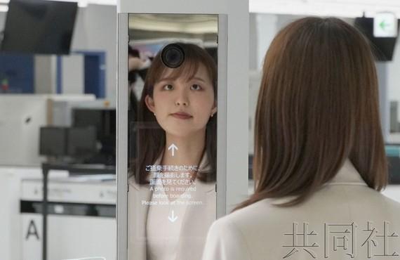 日本機場啟動「刷臉」登機測試