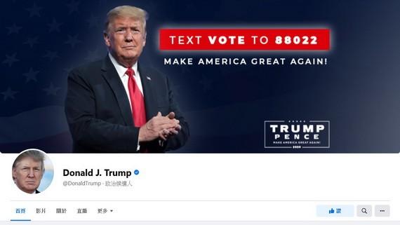 臉書延長封禁特朗普帳號至 2023 年。(圖源:臉書截圖)