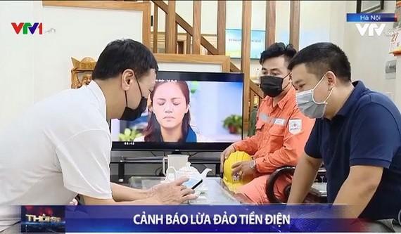 慎防冒充電力人員致電行騙。(圖源:VTV視頻截圖)