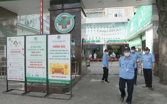 榮市全科醫院自昨(17)日下午2時起恢復收治新患者。(圖源:乂安報)