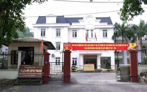 圖為廊政縣委辦公廳大門。(圖源:T.N)