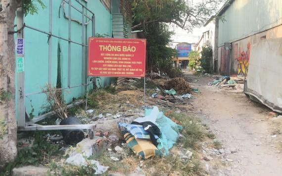 位於守德市協平政坊范文同街的公地快變成 自發性垃圾場。