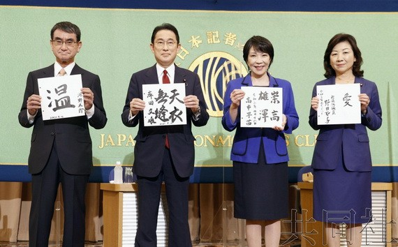 日本自民黨總裁選舉候選人舉行公開辯論