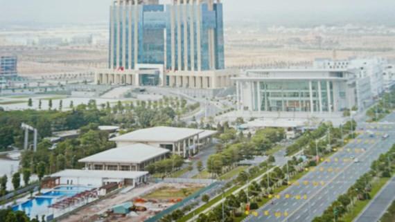 A view of Binh Duong city (Photo: SGGP)