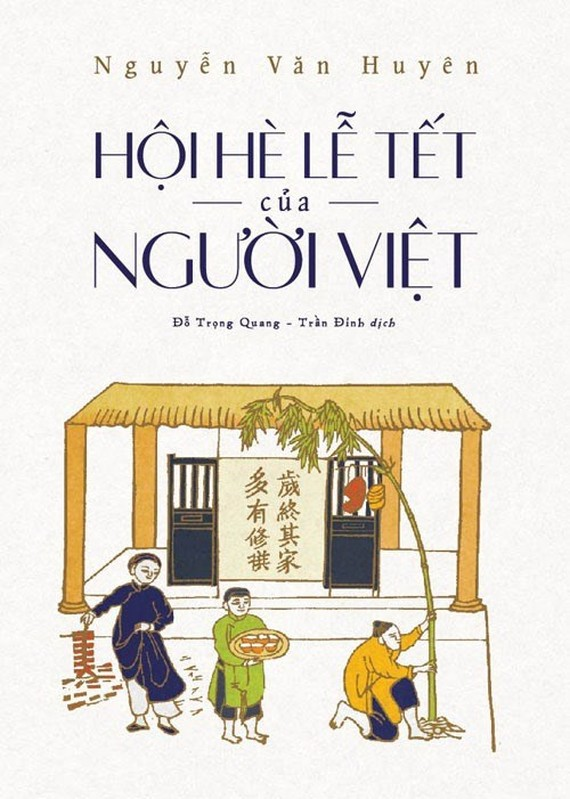 The book comprises essays and studies by scholar Nguyen Van Huyen. (Photo courtesy of Nha Nam Company)