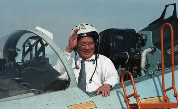 Former President Le Duc Anh (Photo: VNA)
