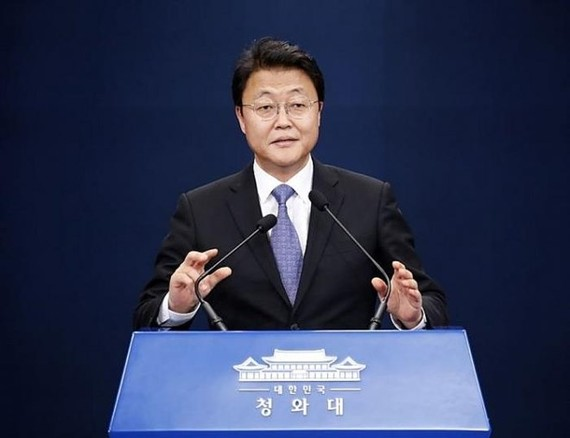 Joo Hyung-chul, Economic Adviser to the RoK President (Source: Korea Times)