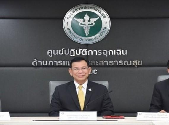 Thai Health Minister Sukhum Kanchanapimai  (Photo: https://www.dailymail.co.uk/)