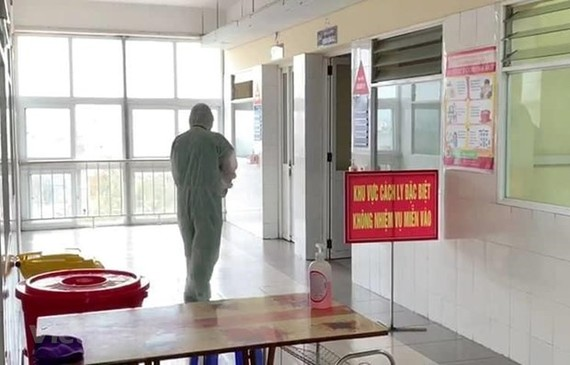A quarantine area for COVID-19 patients (Photo: VNA)