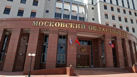Tòa án khu vực Moscow, nơi xảy ra vụ nổ súng trong một phiên tòa ngày 1-8-2017. Ảnh: SPUTNIK