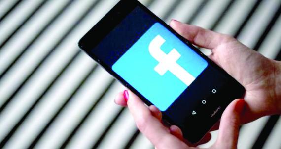 Ðức siết chặt hoạt động của Facebook