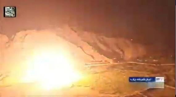 Hình ảnh cầu lửa trong vụ tấn công tên lửa được phát sóng trên truyền hình Iran