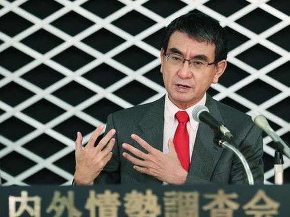 Bộ trưởng Quốc phòng Nhật Bản Taro Kono. Nguồn: nippon