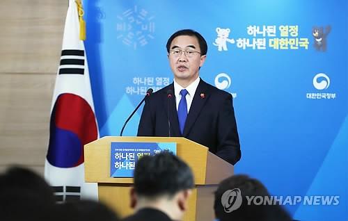 Bộ trưởng Cho Myoung-gyon đề xuất đối thoại với Triều Tiên trong cuộc họp báo hôm nay. Ảnh: YONHAP