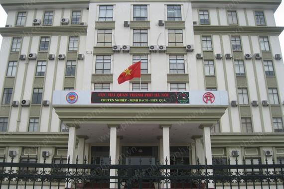 Cục Hải quan TP Hà Nội vừa phạt 44 đại lý làm thủ tục hải quan với số tiền hơn 76 triệu đồng