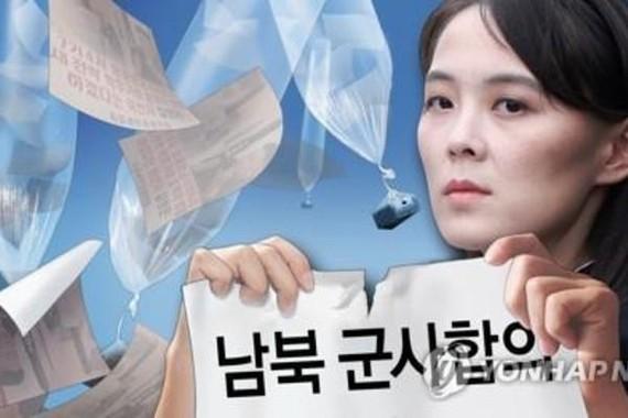 Em gái của Chủ tịch Triều Tiên Kim Jong-un đe dọa xóa bỏ hiệp ước quân sự với Hàn Quốc. Ảnh: YONHAP