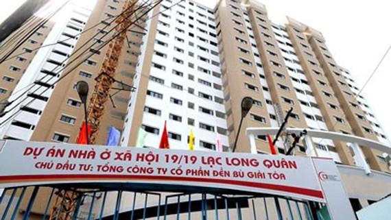 TPHCM sẽ xây dựng các căn hộ có 1 - 2 phòng ngủ với diện tích từ 25 - 77m²/căn, với nhiều loại giá bán khác nhau - từ 300 triệu đồng đến 1 tỷ đồng/căn. Ảnh minh họa