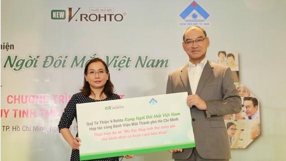 """Ra mắt Quỹ từ thiện """"V.Rohto – Rạng ngời đôi mắt Việt Nam"""""""