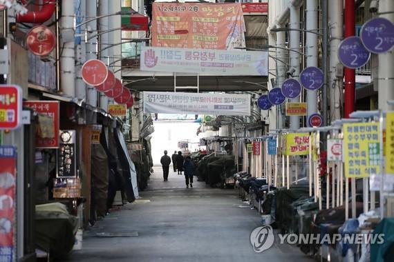 Một khu chợ ở Daegu, Hàn Quốc đã đóng cửa để ngăn chặn sự lây lan của virus. Ảnh: Yonhap