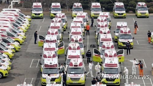 Hiện Hàn Quốc đã ghi nhận 3.736 ca nhiễm và 20 ca tử vong do Covid-19. Ảnh: Yonhap