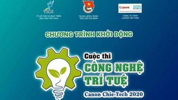 Phát động cuộc thi công nghệ ứng dụng cho sinh viên
