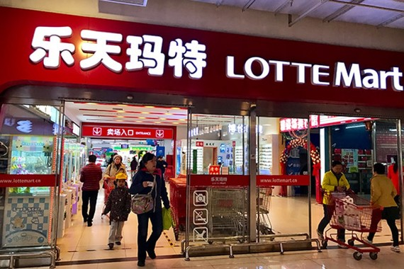 Một cửa hàng Lotte Mart tại Trung Quốc.