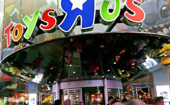 Chuỗi siêu thị đồ chơi lớn nhất Hoa Kỳ phá sản