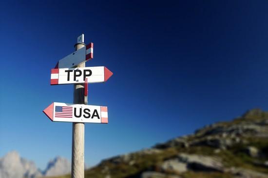 Gian nan cứu TPP