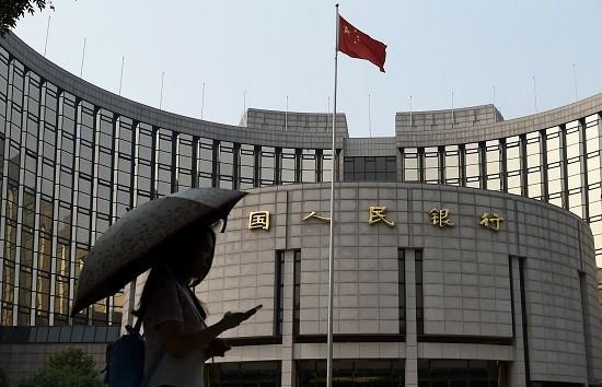 Trụ sở chính của PBoC tại Thượng Hải.