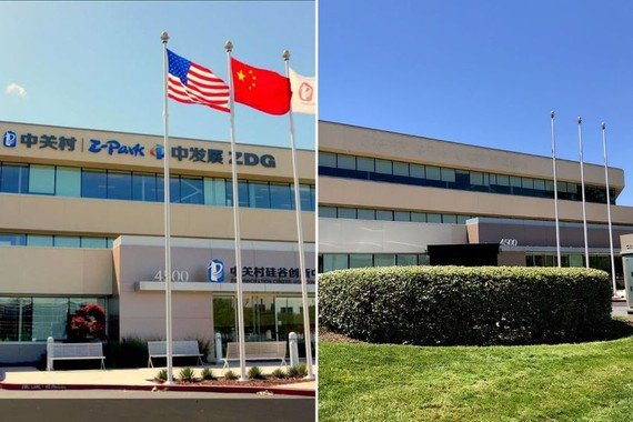 Bejiing-based technology hub ZGC used to have Chinese-language signs and a Chinese flag at its outpost in Santa Clara, Calif., left. The signs and flag recently disappeared. PHOTO: FROM LEFT: GOOGLE; ROLFE WINKLER/THE WALL STREET JOURNAL